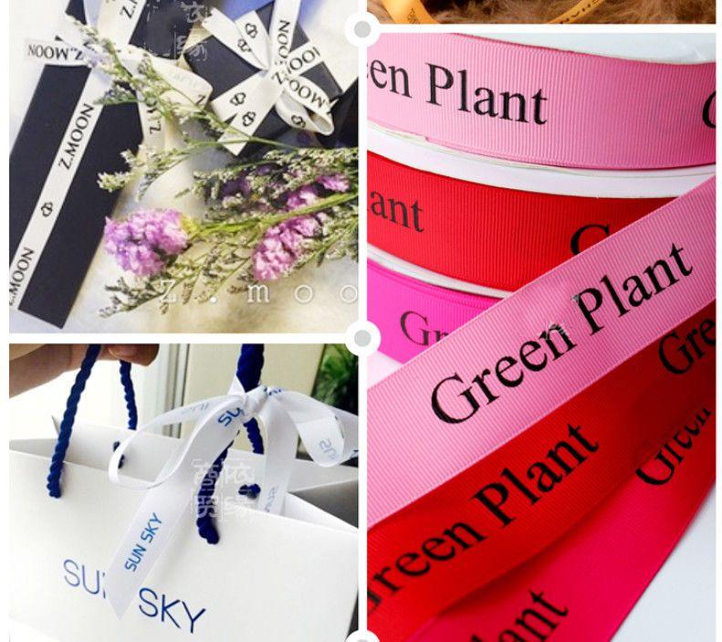 100 yard roll personalized ribbon custom logo wedding favors