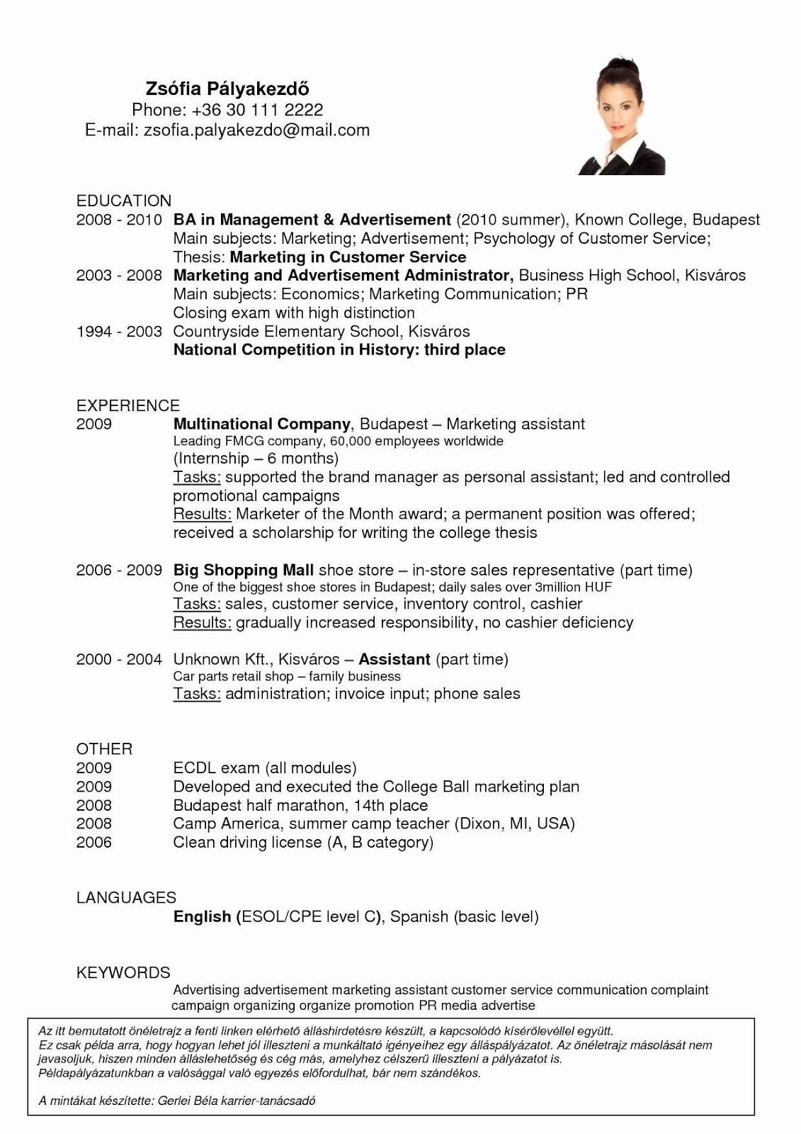 Marketing Assistant Resume Example Assistant Marketing Manager Resume Examples 2019 Marketing Assistant Res Job Resume Examples Resume Examples Resume Skills