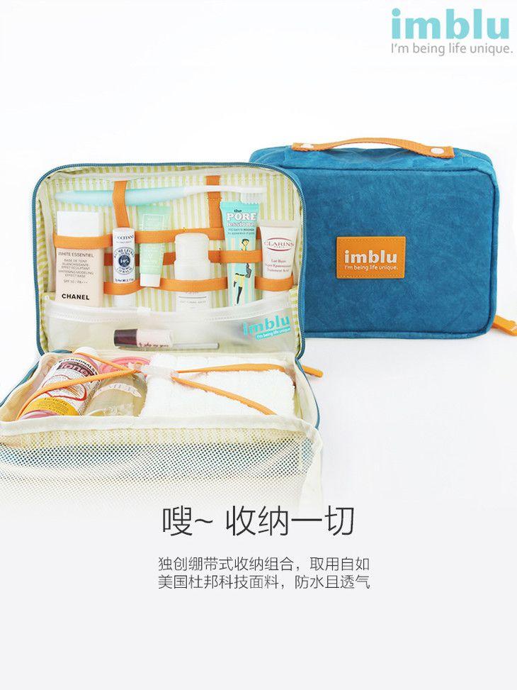 Imblu Multi-Functional Waterproof (Tyvek) Travel Accessories Toiletry Bag,Cosmetic Makeup Organizer Storage Bag