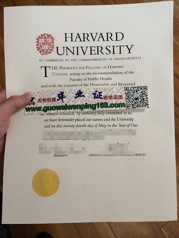 Q/微648998850,buy Harvard University degree, buy Harvard University ...