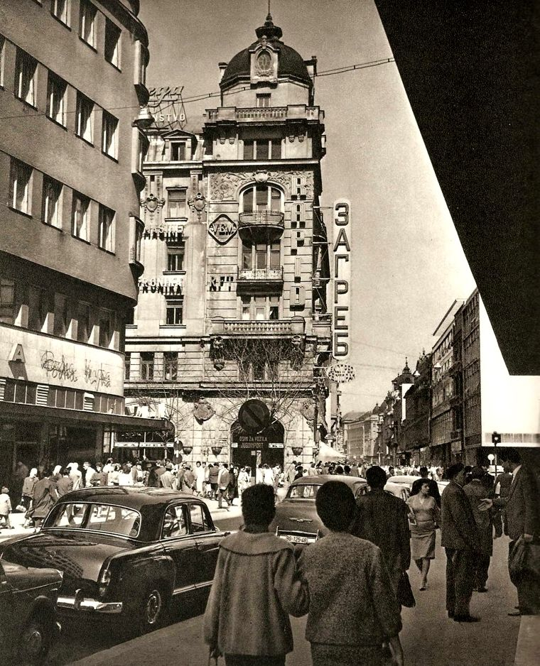 Belgrade In 1976 Street Knez Mihajlova Restaurant Zagreb Yugoslavia Bosnien