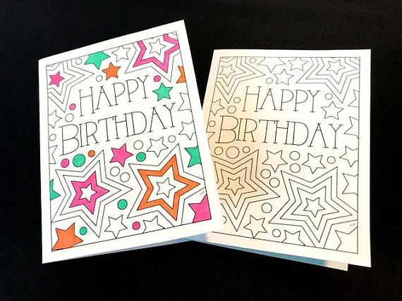 Happy Birthday Card With Stars PDF Zentangle Coloring Page