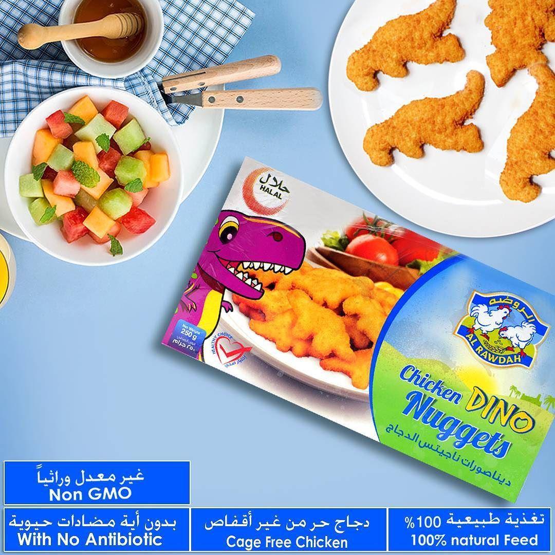 الروضة قطع ناغيت دجاج للأطفال متوفر في ثلاجات سيفكو في سيفكو Al Rawdah Chicken Dino Nuggets Available In Saveco Freezers Free Chickens Halal Instagram Posts