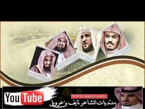 قصيدةاللشاعرنايف بن عرويل الصارم في مسلسل طاش ماطاش Lunch Box Movie Posters Youtube