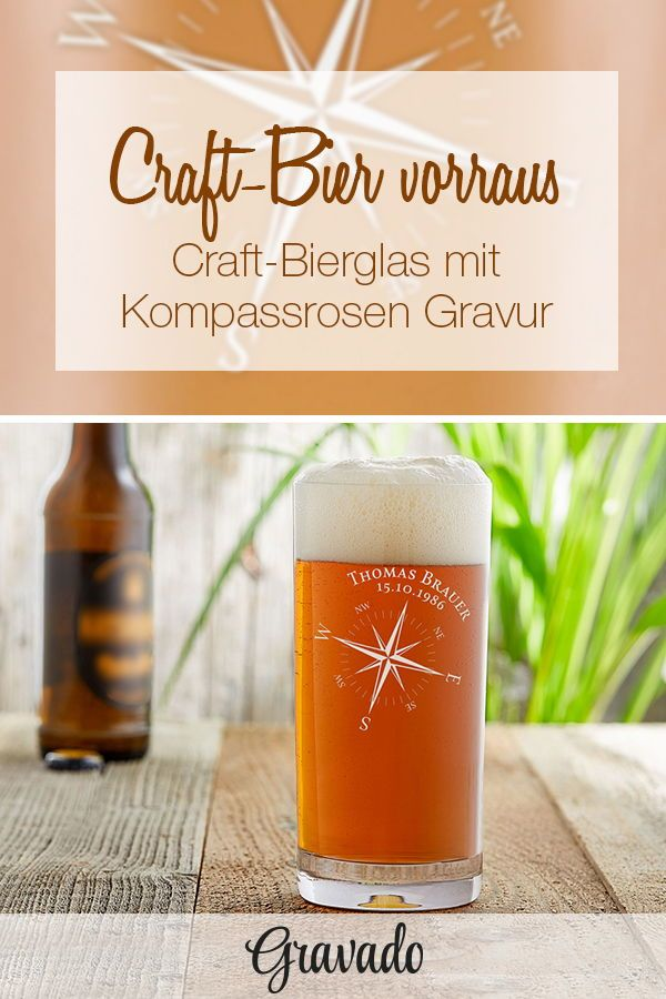 craft bier glas mit gravur kompassrose personalisiert. Black Bedroom Furniture Sets. Home Design Ideas