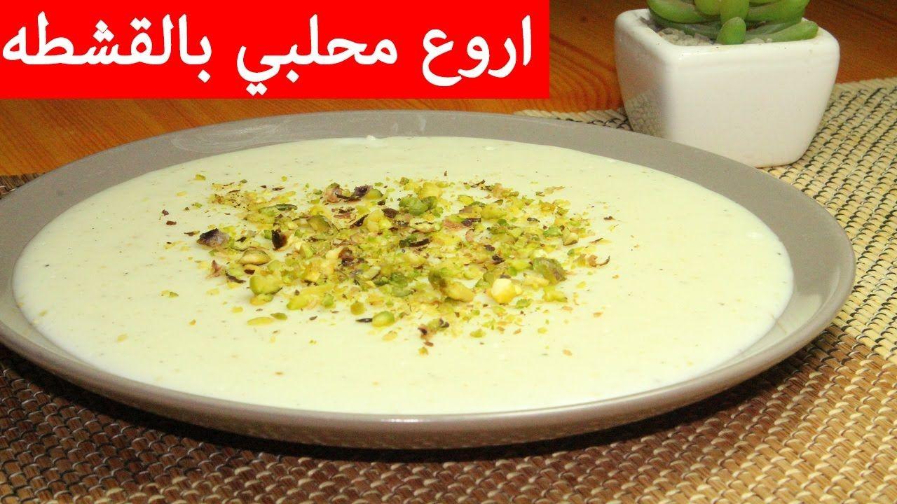 Pin On Sweet Arabic Sweet