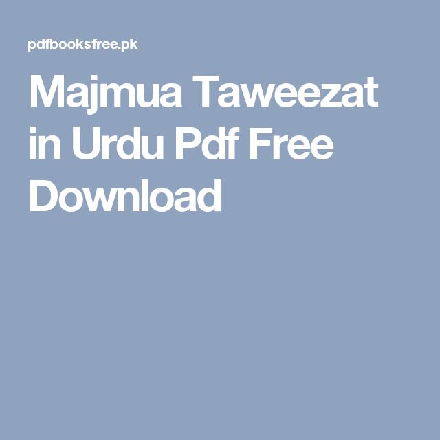 majmua wazaif urdu pdf free download