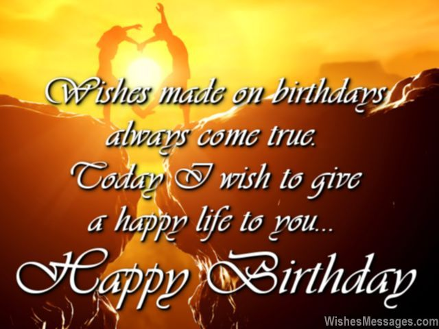 Birthday Cards Quotes For Friends ~ For more couple happy birthday quotes and wishes 2016 go to http