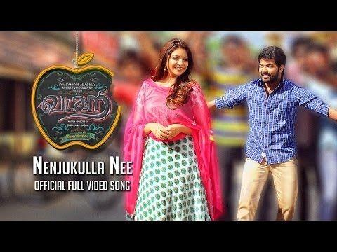 Nenjukulle Nee - Vadacurry | Full Video Song | Jai, Swathi Reddy, RJ Balaji - YouTube