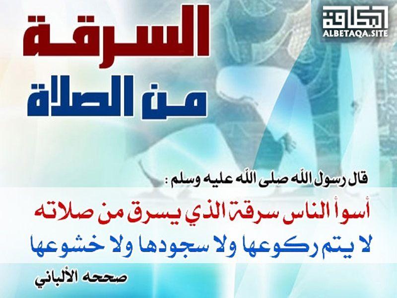 احرص على إعادة تمرير هذه البطاقة لإخوانك فالدال على الخير كفاعله Peace Be Upon Him Islam Prayers