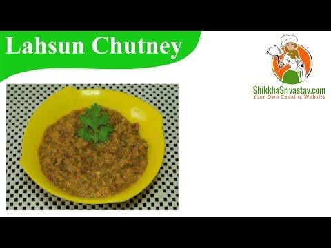 Rajasthani lahsun ki chutney recipe in hindi rajasthani lahsun ki chutney recipe in hindi how to forumfinder Image collections