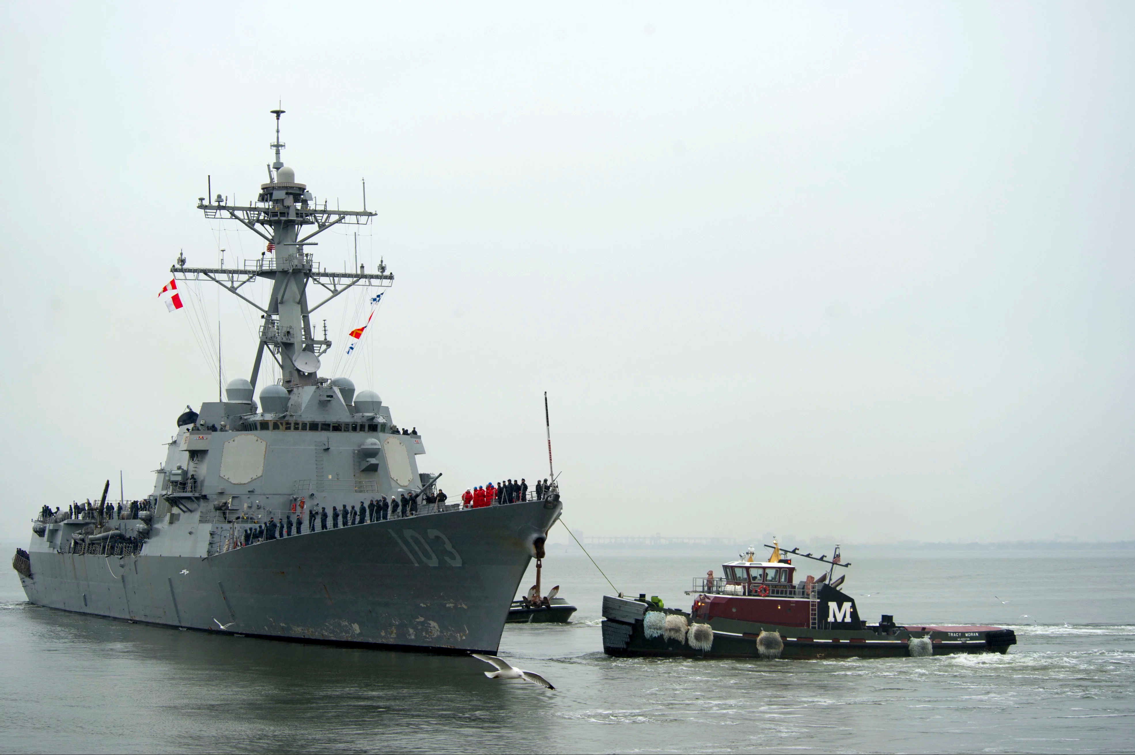 Lawmakers Want Navy to Take New Look at Destroyer Hybrid