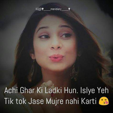 New Funny Urdu  Funny urdu poetry romantic 67+ Best ideas 5