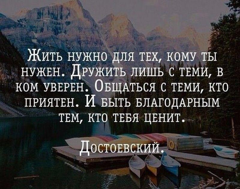 цитаты о жизни классные картинки