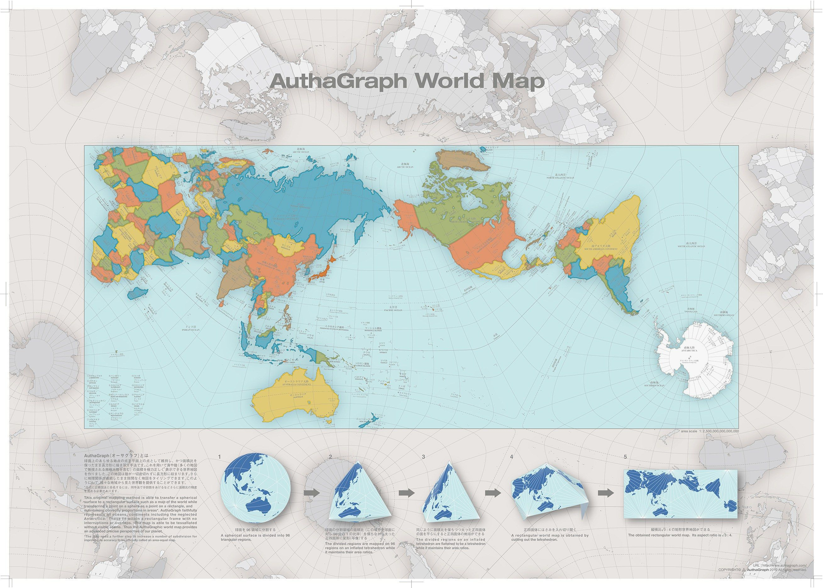 This Map Shows What The World Actually Looks Like In 2020