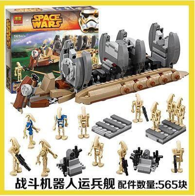 2017 New 565pcs Bela 10374 Star Wars Battle Droid Troop Carrier ...