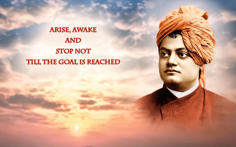 Swami Vivekananda Life Quotes Wallpaper free desktop