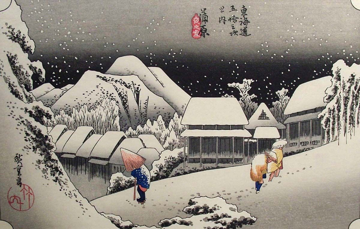 Evening snow at Kanbara. | Woodblock print, Japanese art ...