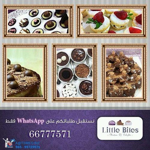 Mixture Of Delights Littlebites Q8 Food Delight Mixtures
