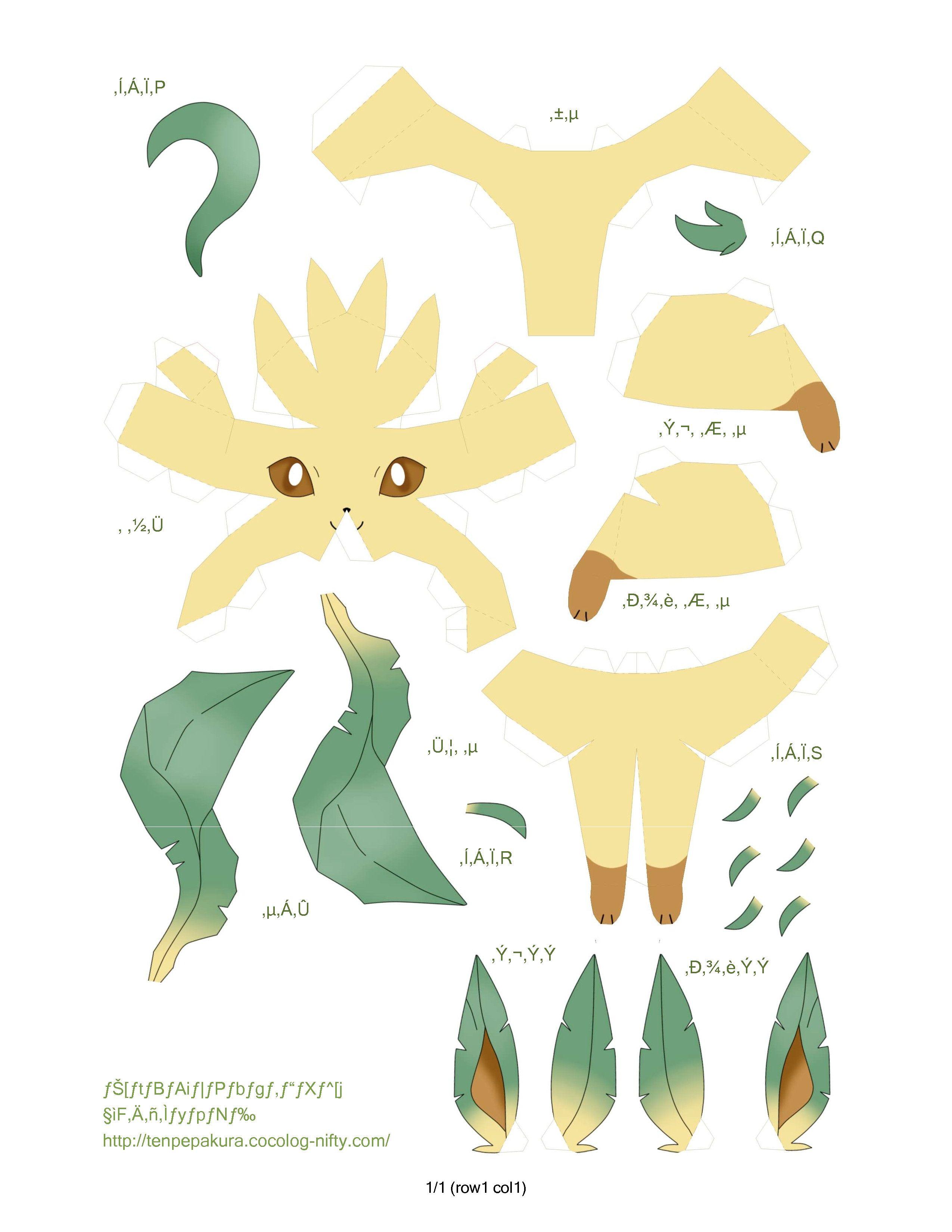 Eeveelutions Papercraft | Vorlagen | 3d pokemon, Origami ... - photo#36