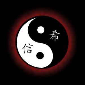 Yin Yang Original El Balance De La Vida Yin Yang Original Shin Y Shan Ideas De Fondos De Pantalla Simbolos Antiguos