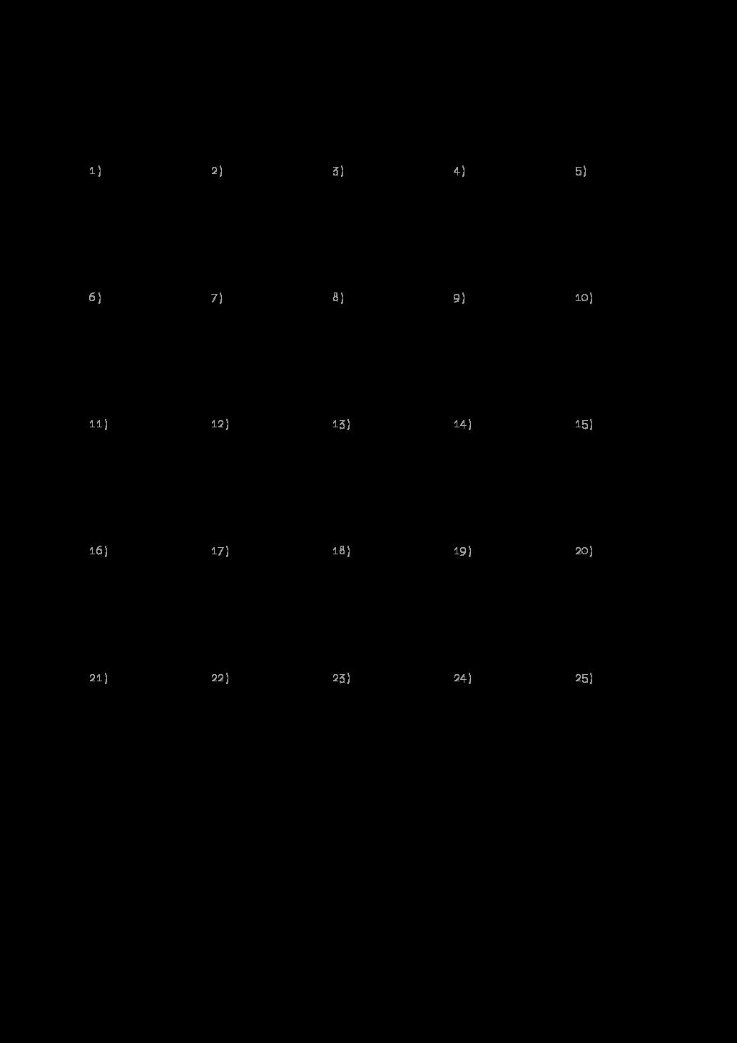 Ejercicio Para Primaria De Multiplicaciones