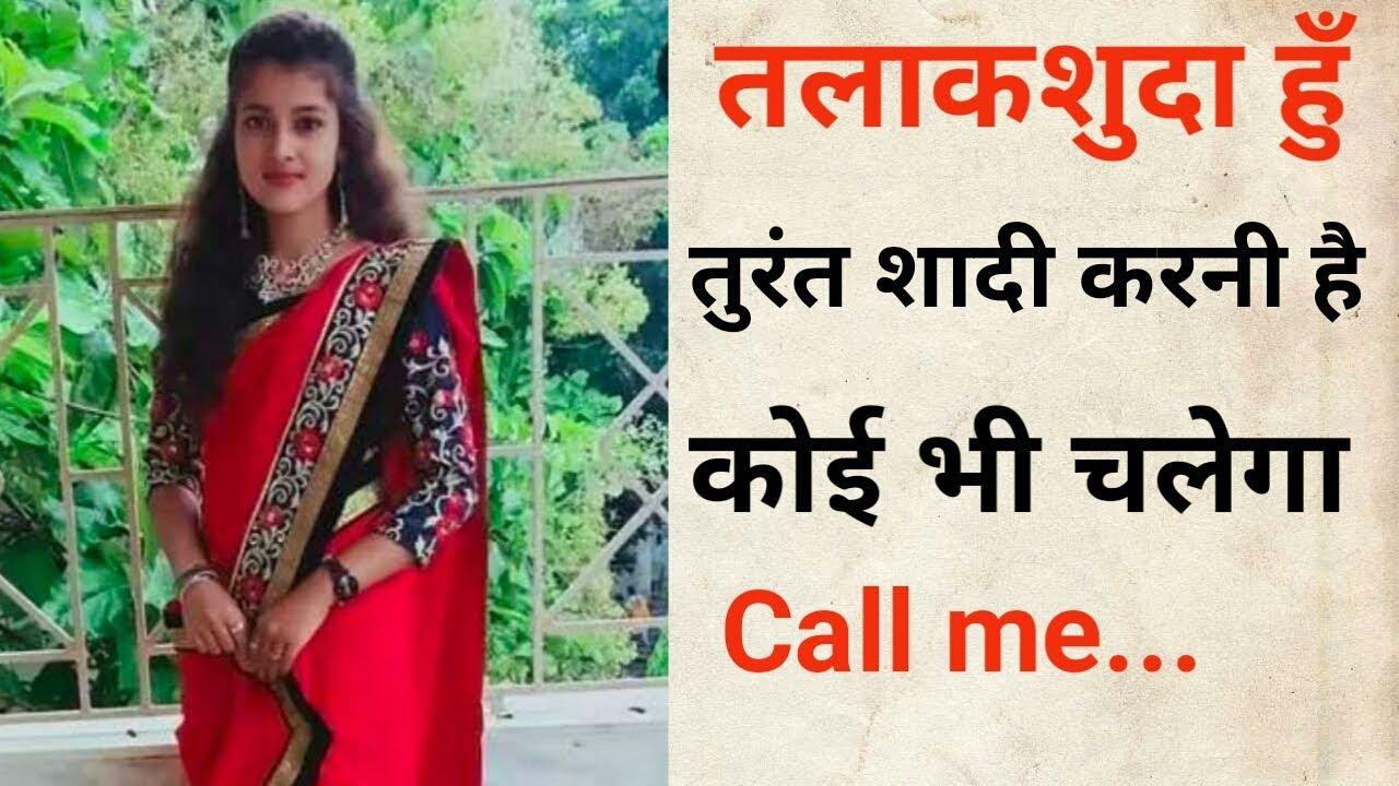 Online girls shadi Shaadi Direct