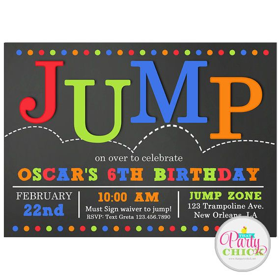 JUMP Invitation Printable or Printed with FREE SHIPPING Trampoline