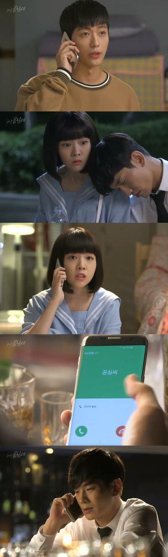 "[Spoiler] ""Beautiful Gong Shim"" Min-ah, gets help from Nam Goong-min while comforting On Joo-wan"