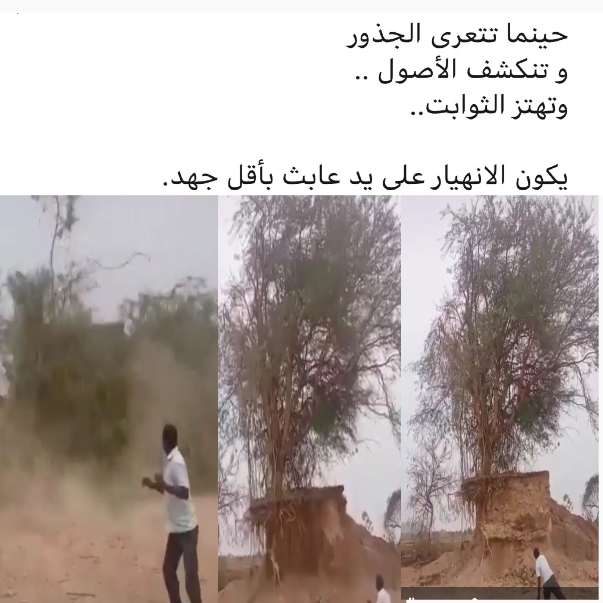 Pin By الحمد لله At 33319 On همسات الحياة Country Roads Outdoor Country