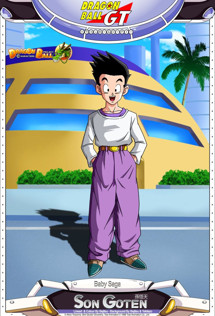 Dragon Ball GT - Son Goten by DBCProject on DeviantArt