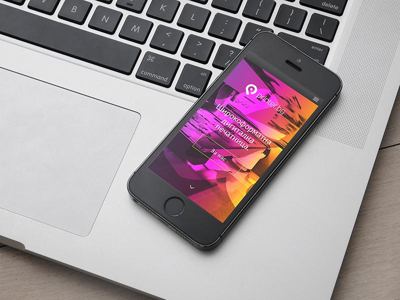 printer.bg app by Svetoslav Stankov