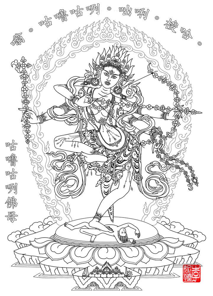 Kurukulla | Buddhism & The Mystical East | Buddha art