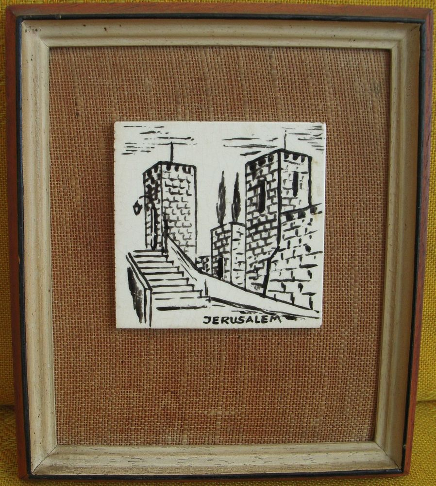 Vintage hand painted ceramic tile jerusalem by ben yehonda wall vintage hand painted ceramic tile jerusalem by ben yehonda wall art israel retro dailygadgetfo Images