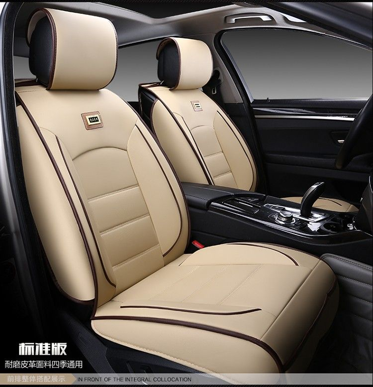 Beige Coffee Red Black Waterproof Soft Pu Leather Car Seat Covers