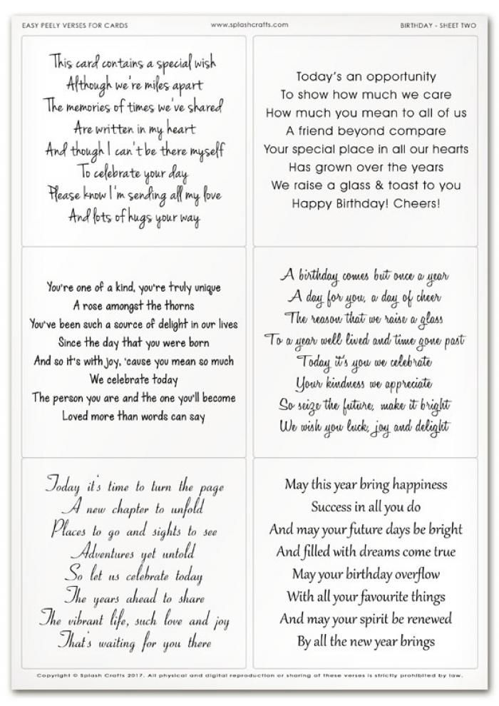 Easy Peely Verses for Cards - Birthday Sheet 2 | Cards - Verses ...