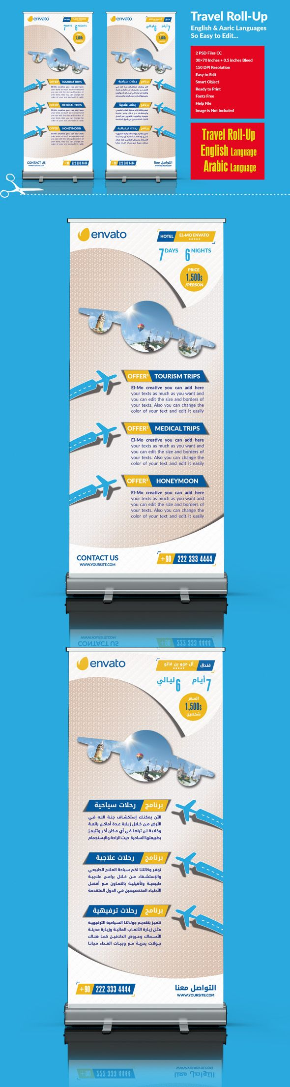 English & Arabic Languages Travel Roll Up Banner