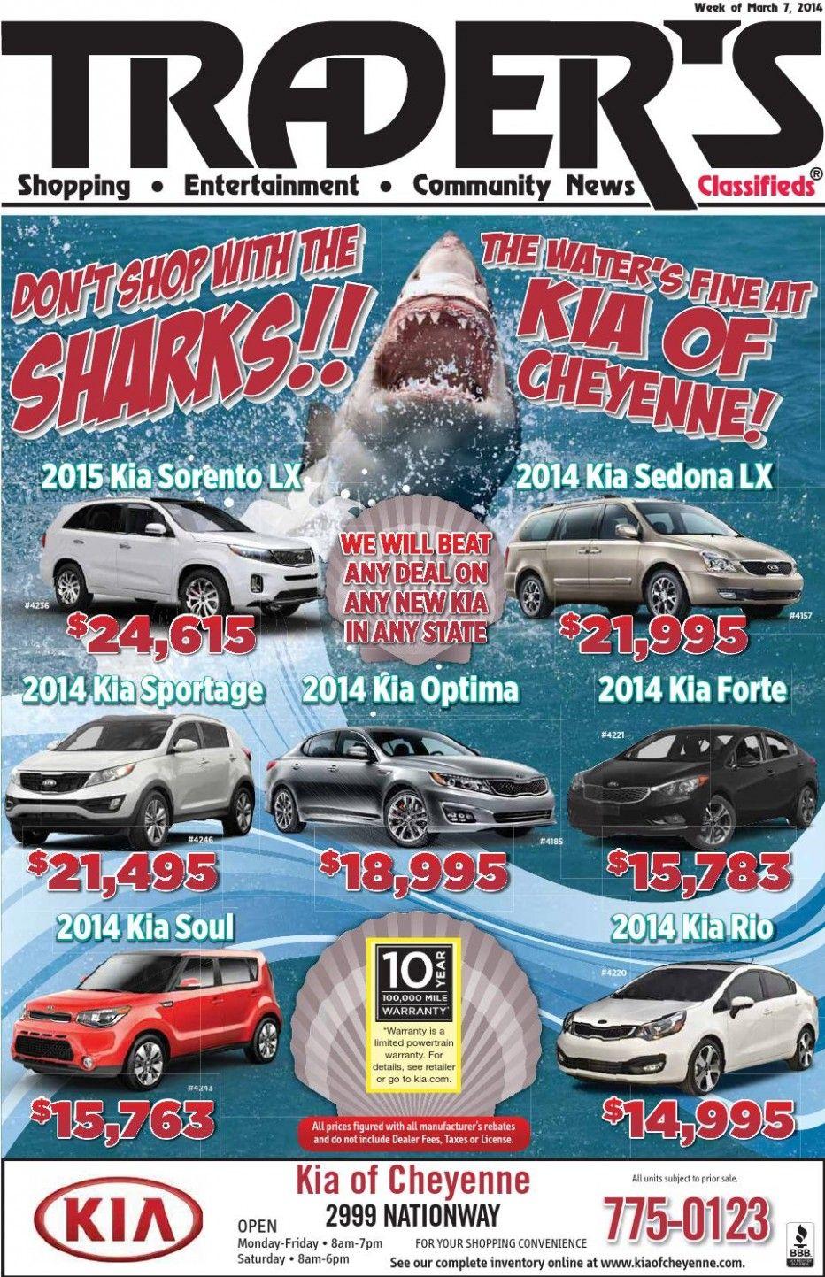 Chevrolet Aveo 2020 Price In Qatar In 2020 Chevrolet Aveo