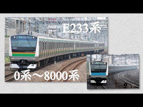 E233系 0番台〜8000番台 発車メロディ - YouTube