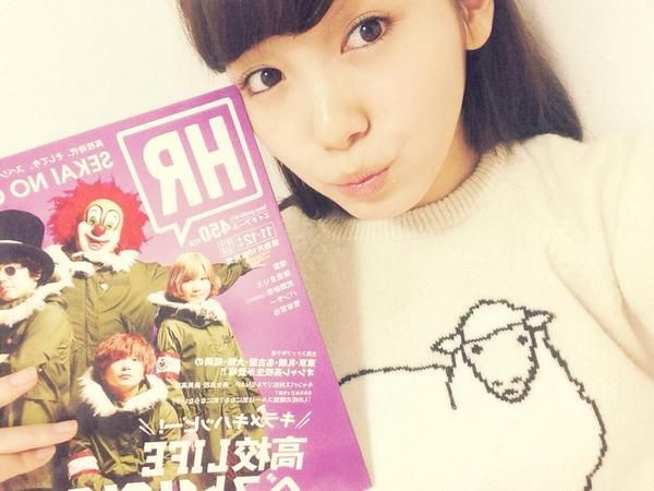 HR November 2014 issue features 6 keywords to know Marie Iitoyo. #girl #japan #model RT @marieiitoyo 今日発売の雑誌、HR11月号に 登場させていただきました✨ わーい 私も現役高校生なので嬉しい〜✨ HRさんありがとうございます 私の事が知れる6つのキーワードがっ! ぜひチェックしてみてくださいね〜 #HR pic.twitter.com/zpTwRbIT3K