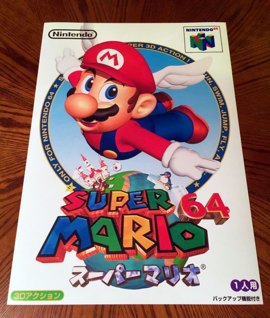"Super Mario 64 Jpn Box Art Retro Video Game 24"" Poster"