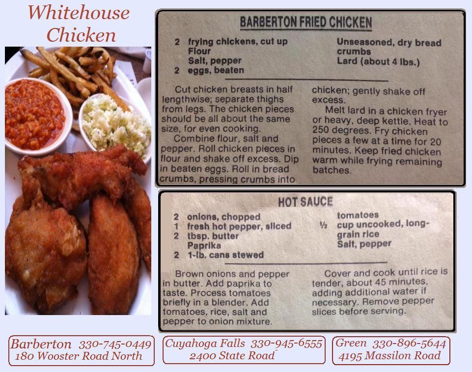 Whitehouse Chicken Hot Sauce Restraunts And Recipes Originated In Barberton