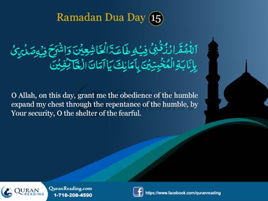Ramadan Dua For Day 15 Ramadan Prayer Ramadan Day Ramadan