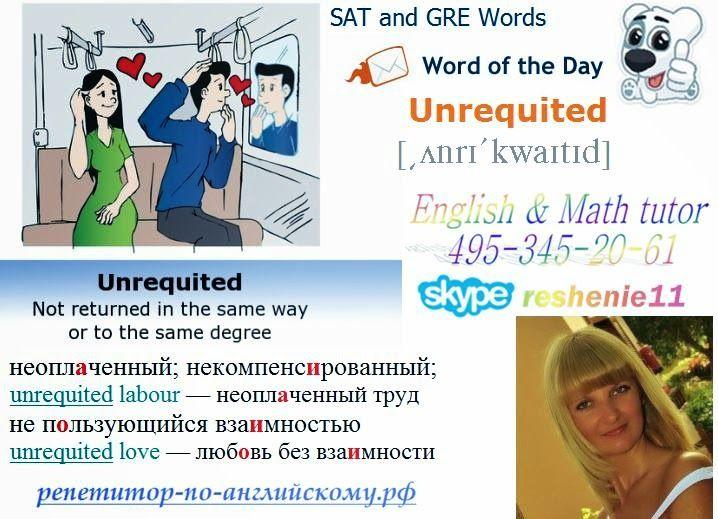 Работа удаленным переводчиком английского вакансии что такое удаленная работа онлайн