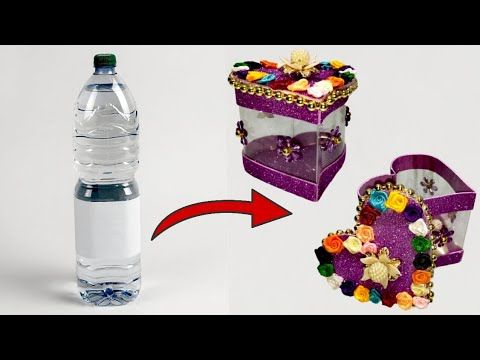 Plastic Bottle Craft | Bottle Craft | Bottle Decoration | Diy Crafts | Art and Craft | jewelry box
