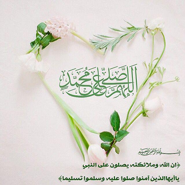 Script Arabic Alhamdulillah Image