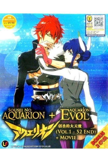 SOUSEI NO AQUARION + AQUARION EVOL Vol.1-52End + Movie + 2 OVA