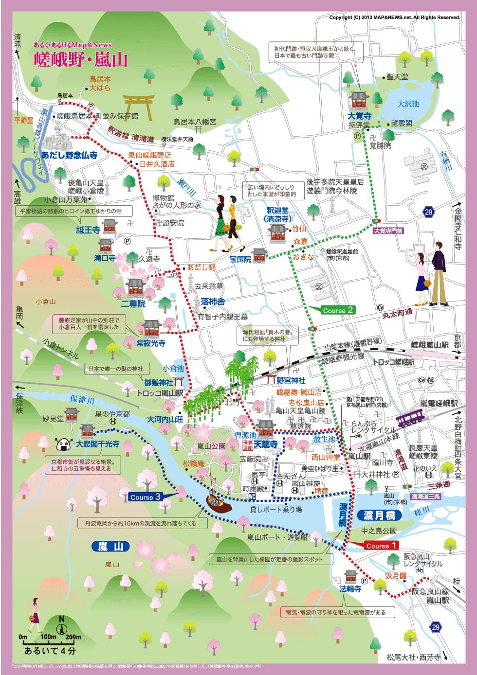 Download Kyoto maps youinjapannet Japan Pinterest Kyoto