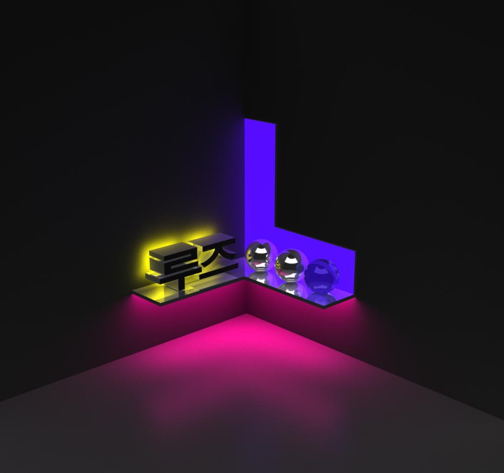 Evasion Ephèmère in 2020 Design inspiration, Cube, Permalink
