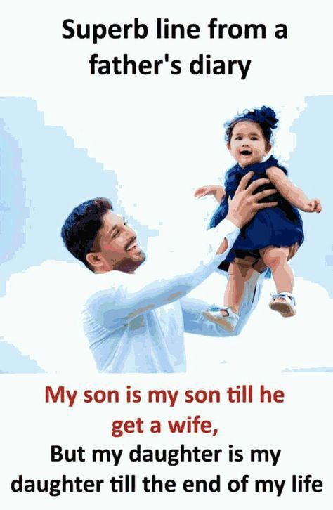 Pin By Sivapriya On Lyrics Daughter Love Quotes Friends Quotes Funny Mom And Dad Quotes